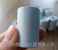 动平衡校正及振动检测专用反光贴纸 leadtech