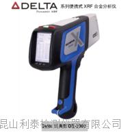 Delta经典型DE-2000合金分析仪