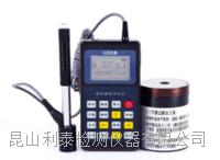 leadtech里氏硬度计leeb110/120 leeb110/120