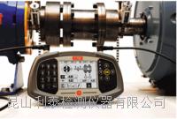 FIXTURLASER GO Basic激光对中仪相关配件