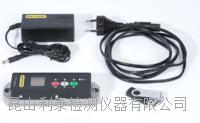 E290直线度激光测平仪 E290
