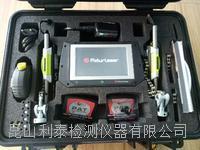 Fixturlaser EVO激光对中仪 EVO