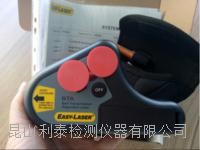 D90皮带轮对心仪 D90