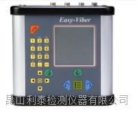 Easy-Viber现场动平衡仪厂家 Easy-Viber