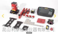 EasylaserE950-A孔对中测量系统