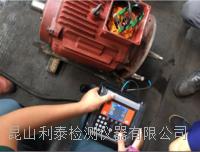 压缩机电机转子动平衡校正 CXB