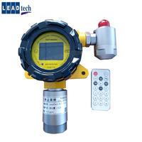 810B-H2S固定式硫化氢气体检测仪 LeadTech 810B-H2S