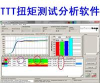 TTT攻丝扭矩测试&分析