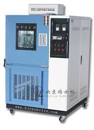 恒温恒湿试验机|可程式恒温恒湿试验箱 DHS-100