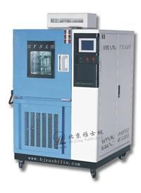高低温交变湿热试验箱-北京雅士林 GDJS-100