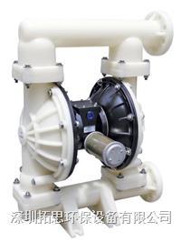 廣東拓思GMK25氣動隔膜泵加藥泵耐酸堿泵