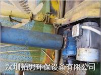 廣東拓思專業維修保養羅茨魯式鼓風機曝氣設備污水處理設備