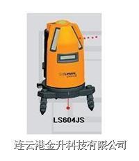 激光标线仪|莱赛标线仪 LS604JS
