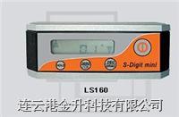 激光标线仪|数字水平尺