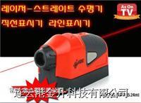 激光标线仪|一线的简易激光水平仪【外贸】