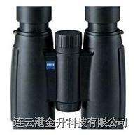 蔡司zeiss望远镜 德国双筒望远镜 征服者系列8*30BT