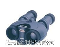 日本佳能CANON稳像仪|防抖望远镜 10X30 IS