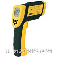 AR872D香港希玛AR-872D红外线测温仪一级代理|红外线测温仪 AR872D