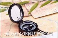 地质罗盘仪DQY-1|罗盘仪|连云港优供DQY-1地质罗盘仪地质勘察测量首选