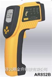 **厂家直销香港希玛红外测温仪AR852B (650度) 连云港红外线测温仪 手持测温仪 AR852B