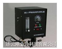 专业提供甲醛易胜博注册苯检测XK-1|连云港气体易胜博注册 XK-1