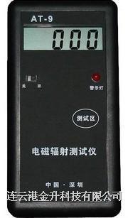 多功能电磁辐射测试仪AT-9|新款易胜博注册|连云港电磁波辐射易胜博注册 AT-9