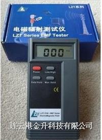 专业级电场强度辐射易胜博注册|LZT-1150高低频辐射易胜博注册|连云港辐射仪 LZT-1150