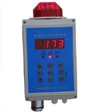 澳洲新仪器DEM系列单点式壁挂式气体报警仪/连云港气体易胜博注册 DEM系列