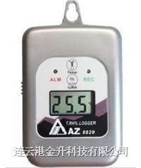 温湿度记录仪台湾AZ8829 (带USB接口底座和软件) 食品药品冷藏温湿度记录仪 AZ8829
