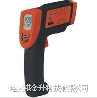 希玛AR882+红外线测温仪代替AR-882A(-18℃~1650℃)可接电脑 AR882+