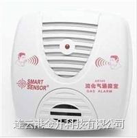 香港希玛AR105 天然气报警器液化气报警器煤气报警器家庭厨房可燃气体 AR105