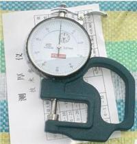 高精度测厚规0-10*0.01mm(新款特价)|纸张玻璃橡胶测厚仪