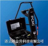 英国雷迪防腐层管道测定仪|优供英国雷迪PCM+管道防腐层检测系统 PCM+