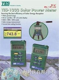 连云港供应台湾原装泰仕TES-1333 太阳能检测仪