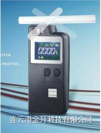 新品警用酒精易胜博注册花豹1号可以外接打印机|采用电化学传感器快速测量 花豹一号