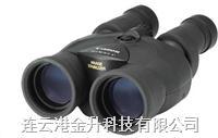 厂家直供正品行货日本佳能CANON佳能望远镜:佳能稳像仪12x36IS II/带验证码佳能防抖望远镜