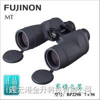 行货正品日本原装富士能望远镜军镜之星日本FUJINON富士能7×50MTR-SX双筒望远镜 7×50MTR-SX