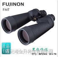促销日本原装正品日本FUJINON富士能10X70 FMT-SX双筒望远镜 BP234A  10X70FMT-SX