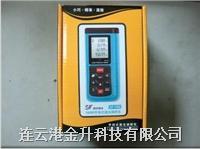 新款上市中外合资顺风SF100手持式激光测距仪/连云港100米激光测距仪特价促销批发 SF-100