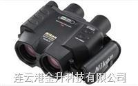 正品日本尼康NIKON防抖望远镜 稳像仪StabilEyes14x40|尼康高倍望远镜14X40IS StabilEyes14x40