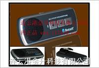 连云港车载蓝牙/免提电话/遮阳板蓝牙/车载电话/可两部手机同时使用 BLUETOOTH