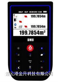国产室内外型激光测距仪DM8|出口手持高精度激光测距仪带彩屏 DM8