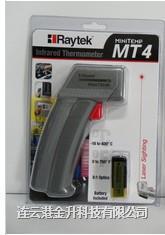 正品美国福禄克FLUKE 雷泰Raytek MT4红外线测温仪|进口400°手持测温仪 Raytek MT4