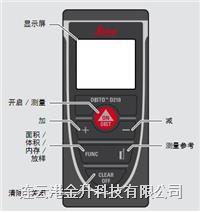 正品瑞士徕卡LEICA手持高精度激光测距仪D210一键测量质保三年 D210