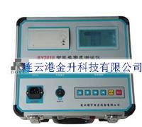 正品直读式等值盐密测试仪BY2010(盐密仪)绝缘子附盐密度测试仪 BY2010