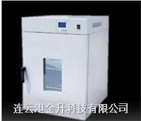促销正品DHG-9053B台式鼓风干燥箱|电热恒温干燥箱 DHG-9053B DHG-9053A