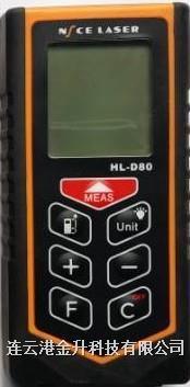 促销正品80米高精度手持激光测距仪HL-D80|出口欧美市场带数据存储  HL-D80