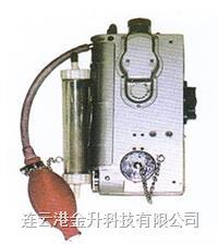 **带煤安证光干涉式甲烷测定器CJG10/CJG100|矿用 CJG10/CJG100