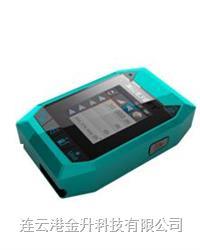 正品世界首创绿光高精度激光测距仪i1|30米彩屏手持测量仪 i1