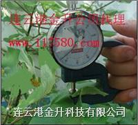 **代理植物叶面厚度测量仪YH-1/叶片测厚仪 托普 YH-1